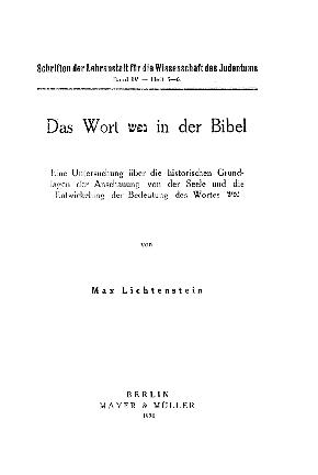 Das Wort nefesh in der Bibel : eine Untersuchung über die historischen Grundlagen der Anschauung von der Seele und die Entwickelung der Bedeutung des Wortes nefesh