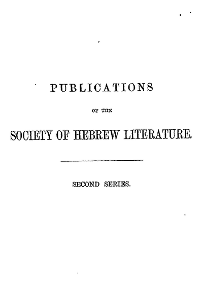 Ibn Ezra literature : essays on the writings of Abraham Ibn Ezra