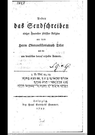 Über das Sendschreiben einiger Hausväter jüdischer Religion an den Herrn Oberconsistorialrath Teller u. die von demselben darauf ertheilte Antwort