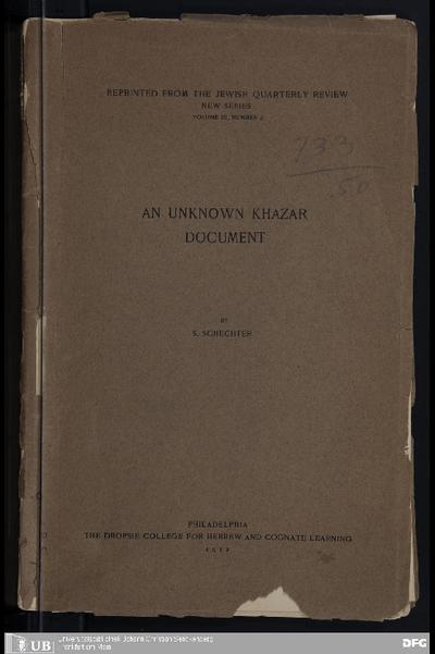An unknown Khazar document