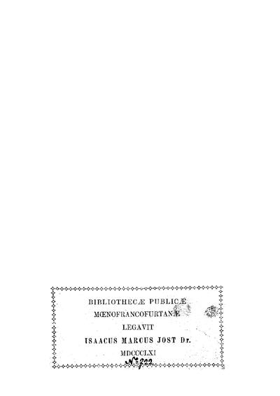 Om den af Keiser Julianus med forenede Jødernes og Hedningenes Kraefer til Spot for Christus og de Christne begyndte Tempelbygning i Jerusalem hvorledes samme ved Hvirvelvind, Lynild, Jordskielv og Ild-Udbrud af Jorden paa en mirakulos Maade blev standset og gandske forhindret : bedraget som et af de alleruimodsigeligste of kraftigste Beviser for den christelige Religions Sandhed...