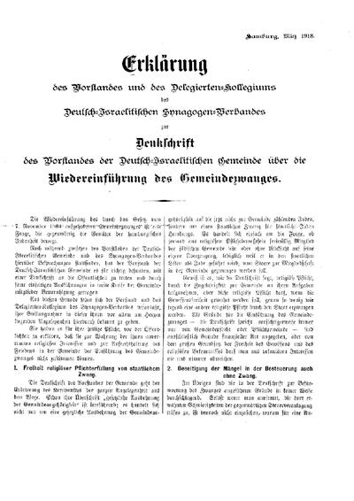 Erklärung des Vorstandes und des Delegierten-Kollegiums des deutsch-israelitischen Synagogen-Verbandes zur Denkschrift des Vorstandes der deutsch-israelitischen Gemeinde über die Wiedereinführung des Gemeindezwanges