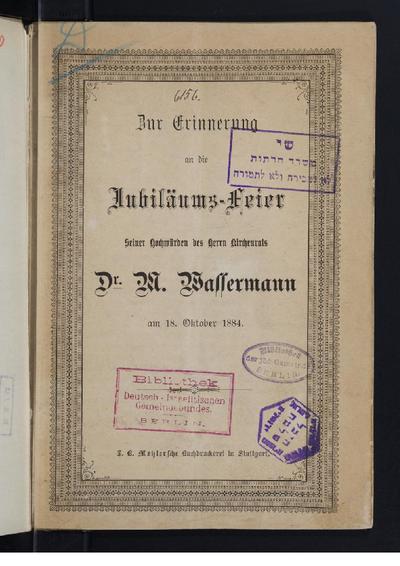 Zur Erinnerung an die Jubiläums-Feier seiner Hochwürden des Herrn Kirchenrats M. Wassermann am 18. Oktober 1884