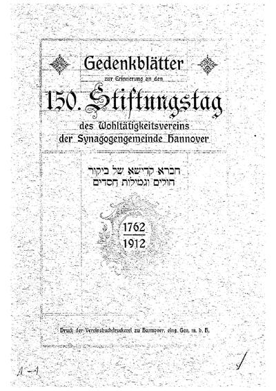 Gedenkblätter zur Erinnerung an den 150. Stiftungstag des Wohltätigkeitsvereins der Synagogengemeinde Hannover
