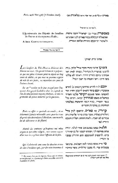 L' Assemblée des députés des Israélites de France et du royaume d'Italie