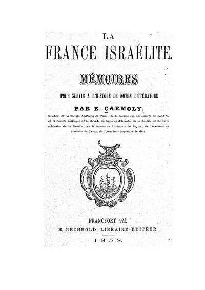 La France israélite : mémoires pour servir à l'histoire de notre littérature
