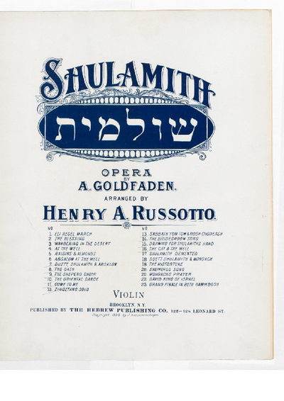 Shulamith. Opera. Violin Vol. II 7-16