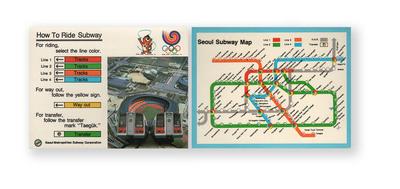Spiele der XXIV. Olympiade 1988, Seoul