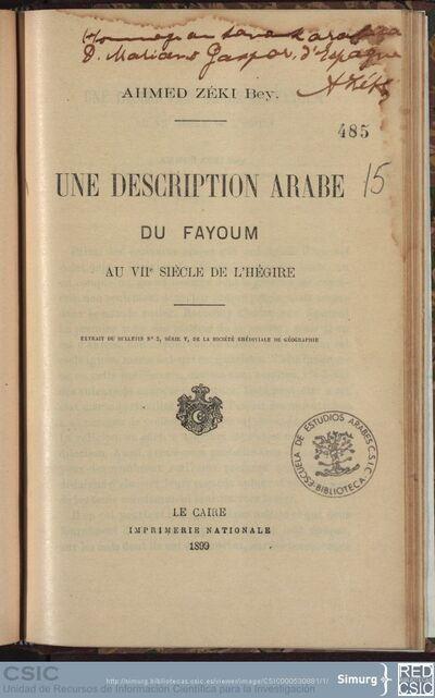 Une description arabe du Fayoum au VIIème siècle de l'Hégire