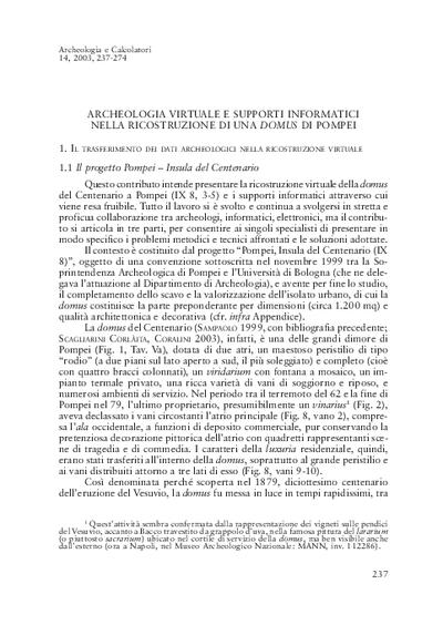 Archeologia virtuale e supporti informatici nella ricostruzione di una domus di Pompei