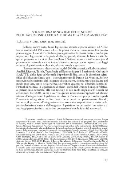 Solone: una banca dati delle norme per il patrimonio culturale. Roma e la Tarda Antichità.