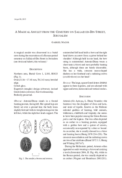 A Magical Amulet from the Cemetery on Sallah ed-Din Street, Jerusalem (pp. 127–132)