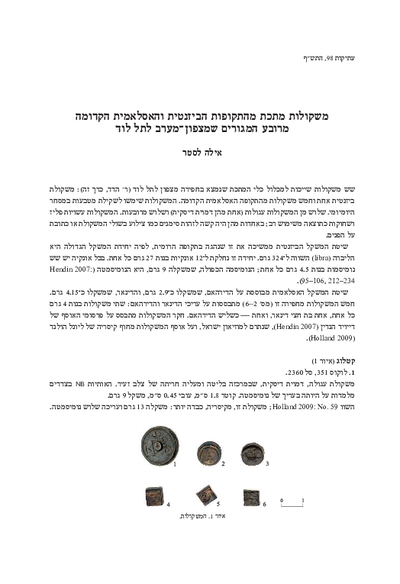 Byzantine and Early Islamic-Period Metal Weights from the Residential Quarter Northwest of Tel Lod (Hebrew, pp. 49*–50*; English summary, p. 176)