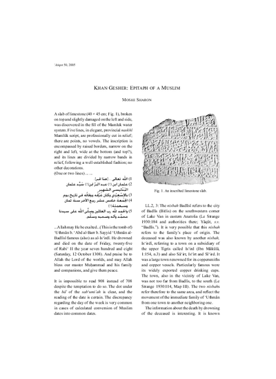 Khan Gesher: Epitaph of a Muslim (pp. 217–218)