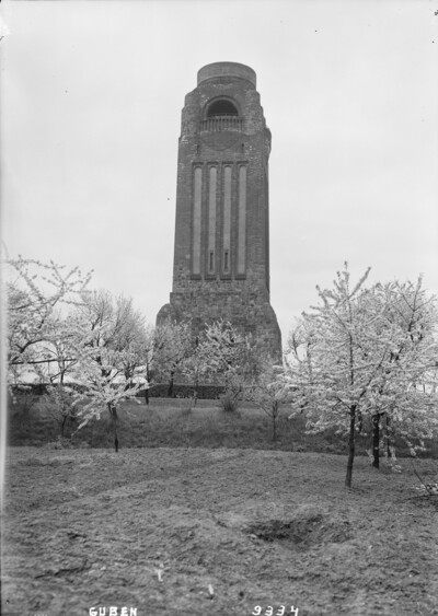 Bismarckturm, Gubin