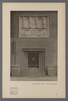 Mathildenhöhe, Darmstadt: Haupteingang des Hochzeitsturms (Blatt III.5 aus den Wasmuth-Mappen, Verlag Ernst Wasmuth, Berlin)