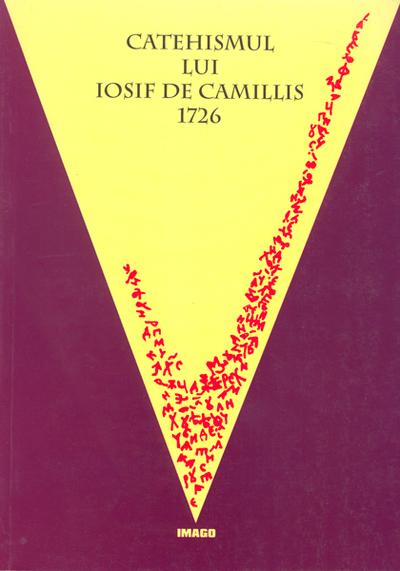 Catehismul lui Iosif de Camillis, Trnava 1726