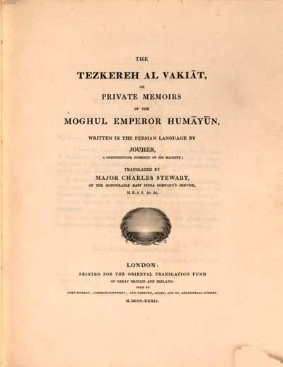 ˜Theœ Tezkereh al Vakiat or private Memoirs of the Moghul Emperor Humāyūn