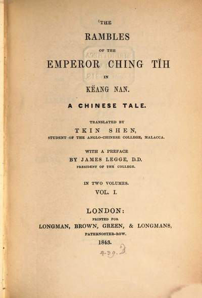 ˜Theœ Rambles of the emperor Ching Tih in Këang Nan :A chinese tale. Translated by Tkin Shen. with a preface by Jam. Legge. 1