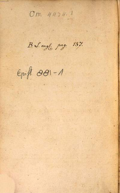 Letters Written By The Late Jonathan Swift, D. D. Dean of St. Patrick's, Dublin; And Several Of His Friends :From The Year 1703 To 1740 ; In Three Volumes. 1
