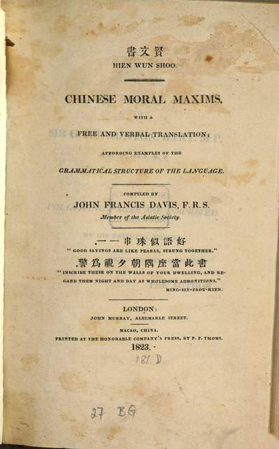 Chinese moral maxims :with a free and verbal translation, affording examples of the grammatical structure of the language = Hien wun shoo