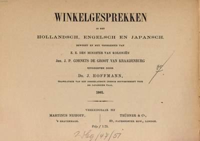 Winkelgesprekken in het Hollandsch, Engelsch en Japansch bewerkt en ... uitgegeven door J. Hoffmann :[A. m. d. Tit.:] Shopping Dialogues in Dutch, English and Japanese