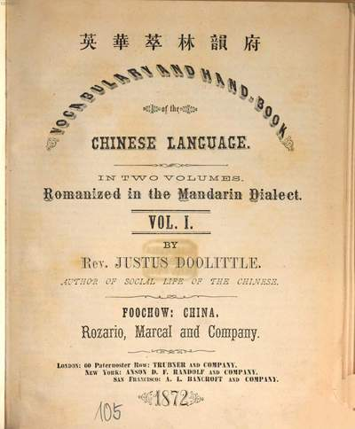 Vocabulary and Hand-Book of the Chinese Language :In two Volumes. Romanized in the Mandarin Dialect. I