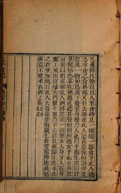 Taiping guang ji :zheng wen 500 juan, 40 ce, 10 han, mu lu 10 juan. 4