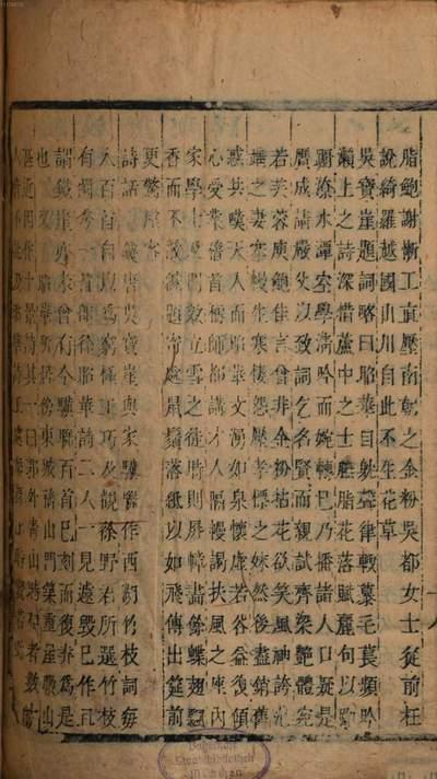 Xihe he ji :117 zhong, 493 juan. 12
