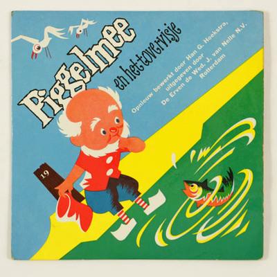Grammofoonplaatje met verhaal van Piggelmee en het Tovervisje, reclame voor Van Nelle koffie en thee