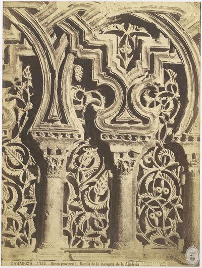 Zaragoza [Material gráfico] : 1733 : Museo provincial : Detalle de la mezquita de la Aljafería