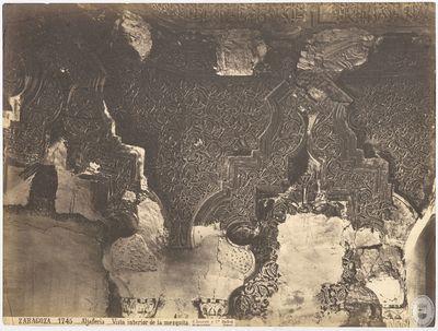 Zaragoza [Material gráfico] : 1745 : Aljafería : Vista interior de la mezquita