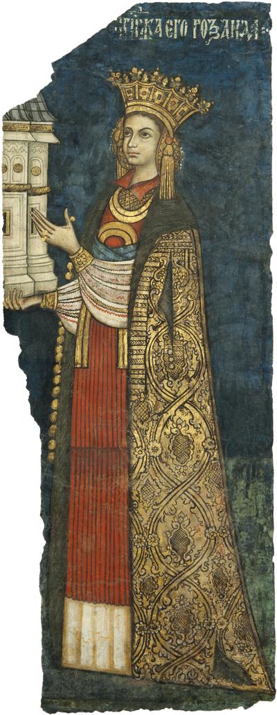 Portrait of Lady Roxanda