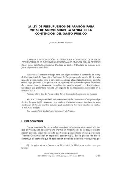 La ley de Presupuestos de Aragón para 2015: de nuevo sobre la senda de la contención del gasto público