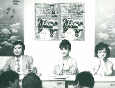 IFF 1985. Myung-Joong Hah Regie, Yuong-won Cho, Heh-yuong Lee. Gleissende Sonne, Korea