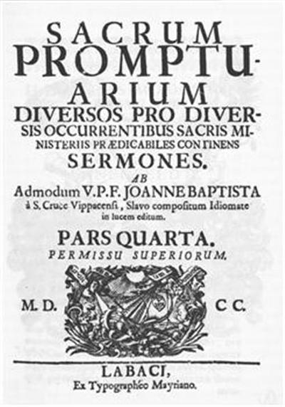 Sacrum promptuarium diversos pro diversis occurrentibus sacris ministeriis praedicabiles continens sermones