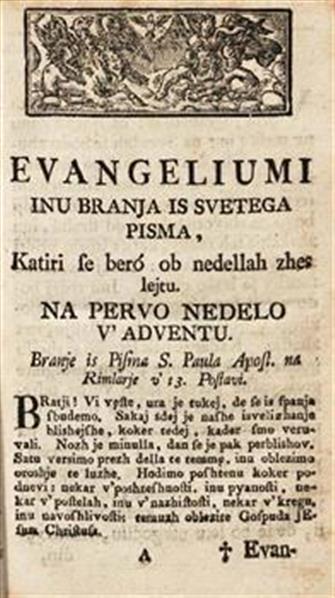 Branja, inu evangeliumi; na nedele, inu prasneke zhes zelu lejtu, is Latinskiga na Kraynski jesik svestu, inu skerbnu prestavlene, popravlene, inu pogmirane