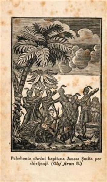 Popis navád in sadershanja Indijanov Polnozhne Amerike