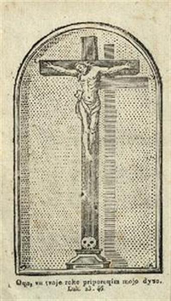 Molitbe za katolške keršenike; vjytro, večer, pri sveti meši, k' spovedi ...