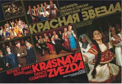 Ansambl' pesni i pljaski sovetskoj armii Krasnaja zvezda; Soviet army song and dance company Krasnaja zvezda