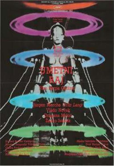 Festival international du film Cannes 1990, sélection officielle; film Karpa Godine; Jürgen Morche (Fritz Lang), Vlado Novak, Dragana Mrkić, Željko Ivanek; ob stoletnici rojstva Fritza Langa (1890 - 1976); Umetni raj