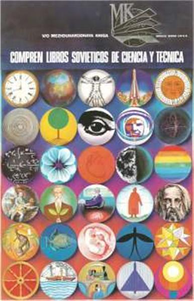 Compren libros Sovieticos de ciencia y tecnica