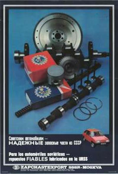 Sovetskim avtomobiljam - nadežnye zapasnye časti iz SSSR; Para los automóviles soviéticos - repuestos fiables fabricados en la URSS