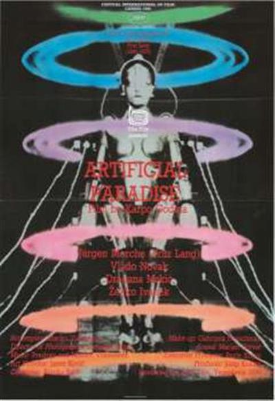 Festival international du film Cannes 1990, official entry; Artificial paradise; film by Karpo Godina; Jürgen Morche (Fritz Lang), Vlado Novak, Dragana Mrkić, Željko Ivanek; on the 100th anniversary of the birth of Fritz Lang (1890 - 1976)