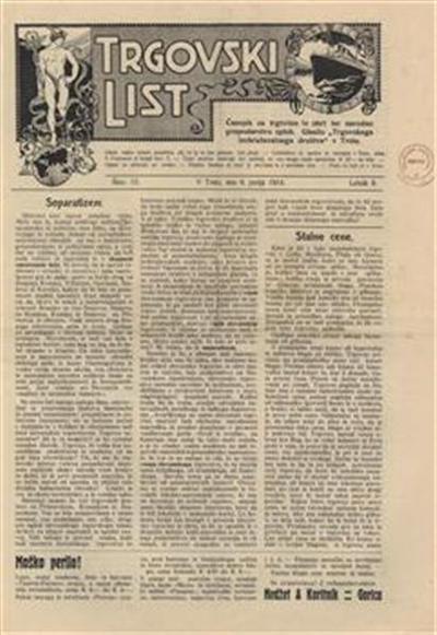 Trgovski list: časopis za trgovino, industrijo, obrt in denarništvo