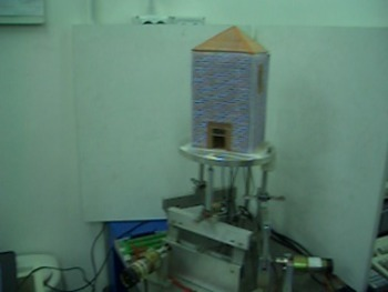 Quake simulation on a house model 26 April 2006