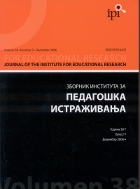 Influence of different modalities of cooperative work forms on adopting declarative and procedural knowledge in students
