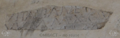 Inscription from Rome - ICVR I, 648.a