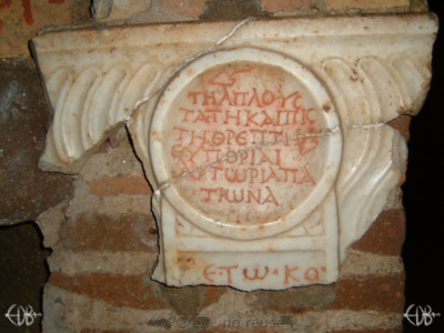 Inscription from Rome, Coem. Priscillae - ICVR IX, 26042