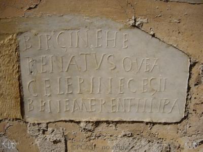 Inscription from Rome, Coem. Domitillae pars superior - ICVR III, 7489